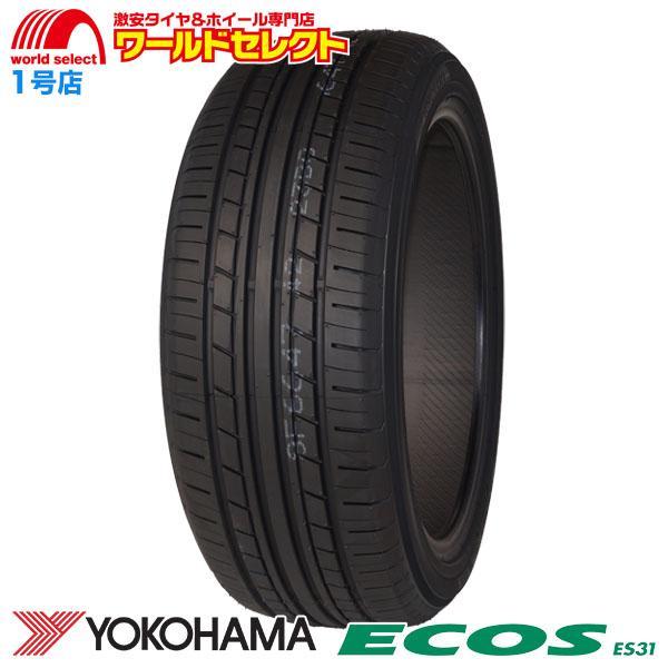送料無料 145/80R13 75S ヨコハマタイヤ ECOS ES31 サマータイヤ 夏 新品 エコス 低燃費 日本製 国産 145/80-13 145/80/13インチ
