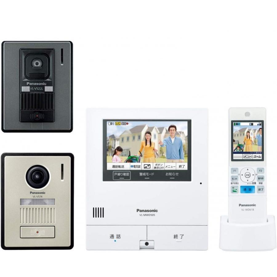Panasonic 家じゅうどこでもドアホン ワイヤレスモニター付テレビドアホン 電源コード式 VL-SWD505KF カラーカメラ玄関子機Panasonic VL-V522L-S セット