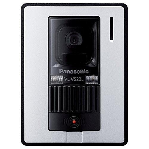 Panasonic カメラ玄関子機 VL-V522L-WS 訳あり特価