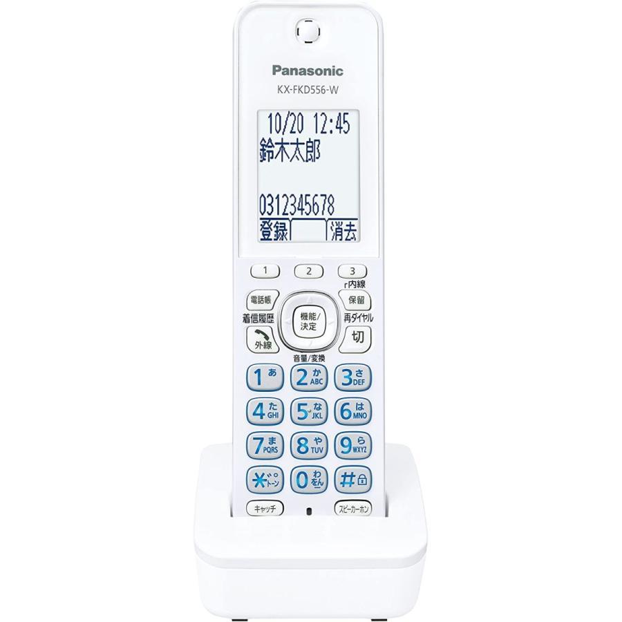 Panasonic パナソニック 増設子機 KX-FKD556-W ホワイト