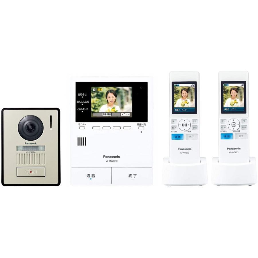 パナソニック(Panasonic) ワイヤレスモニター子機2台付テレビドアホン どこでもドアホン 電源コード式 VL-SWE310KL プラス VL-WD623 子機計2台付き