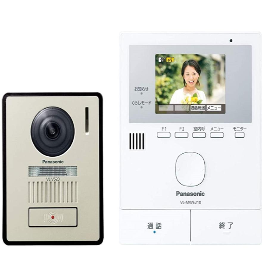 訳アリ パナソニック(Panasonic) テレビドアホン VL-SWE210KL 子機なし