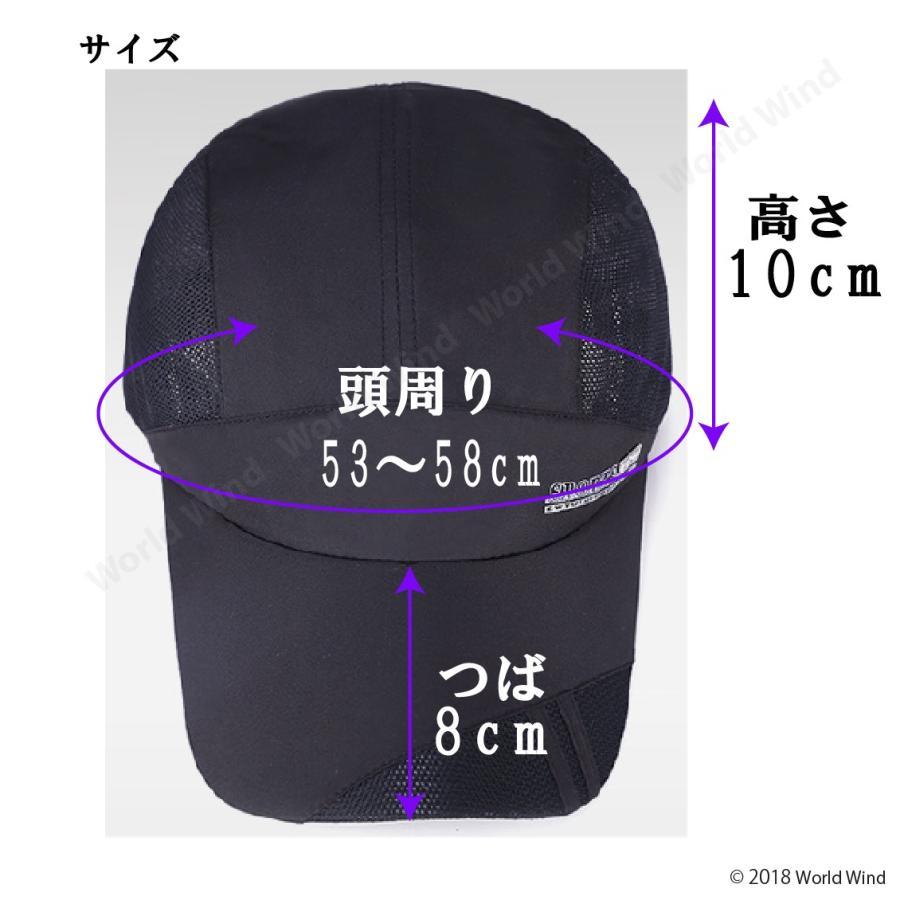 帽子 ランニング キャップ メッシュ 軽量 速乾 メンズ レディース アウトドア 登山 トレッキング トレイル|worldwind|04