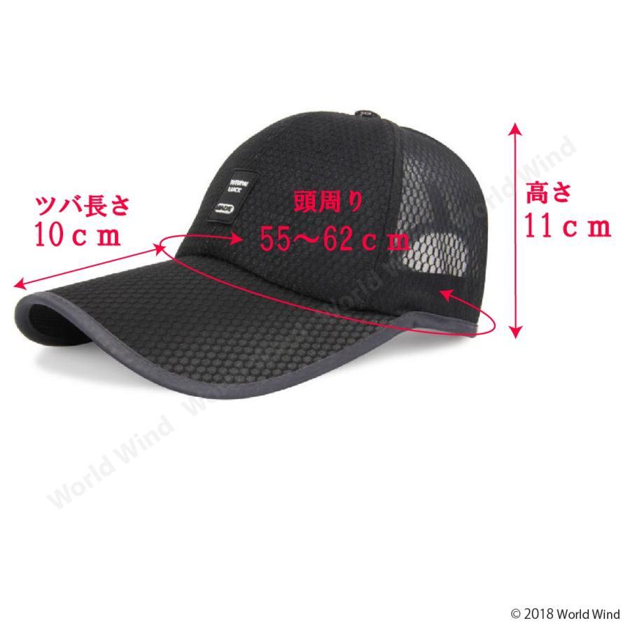 帽子 ランニング キャップ メッシュ 軽量 速乾 メンズ レディース アウトドア 登山 トレッキング 野球|worldwind|04