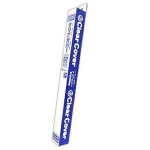 コアデ ミエミエ クリアカバー B2ポスターサイズ 5枚入 CONC-PC02