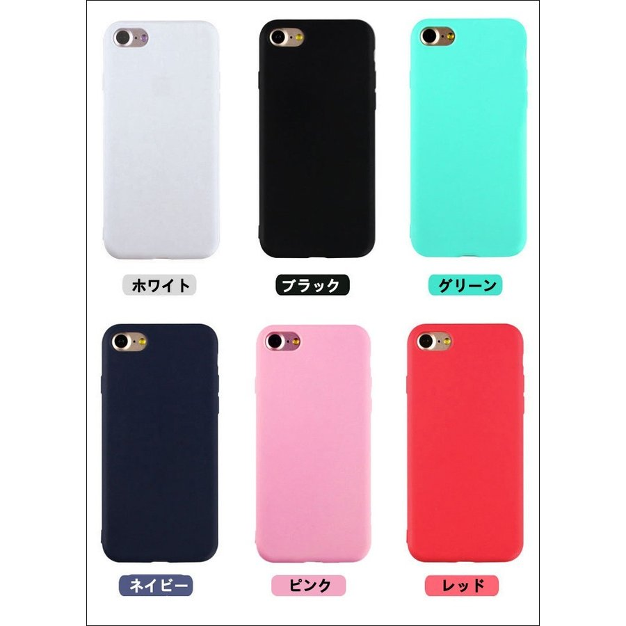 iphone6s ケース iphone6ケース アイフォン6s ケース アイホン6ケース ソフトケース アイフォン6sカバースマホケース 送料無料 セール L-162-1|woyoj|17