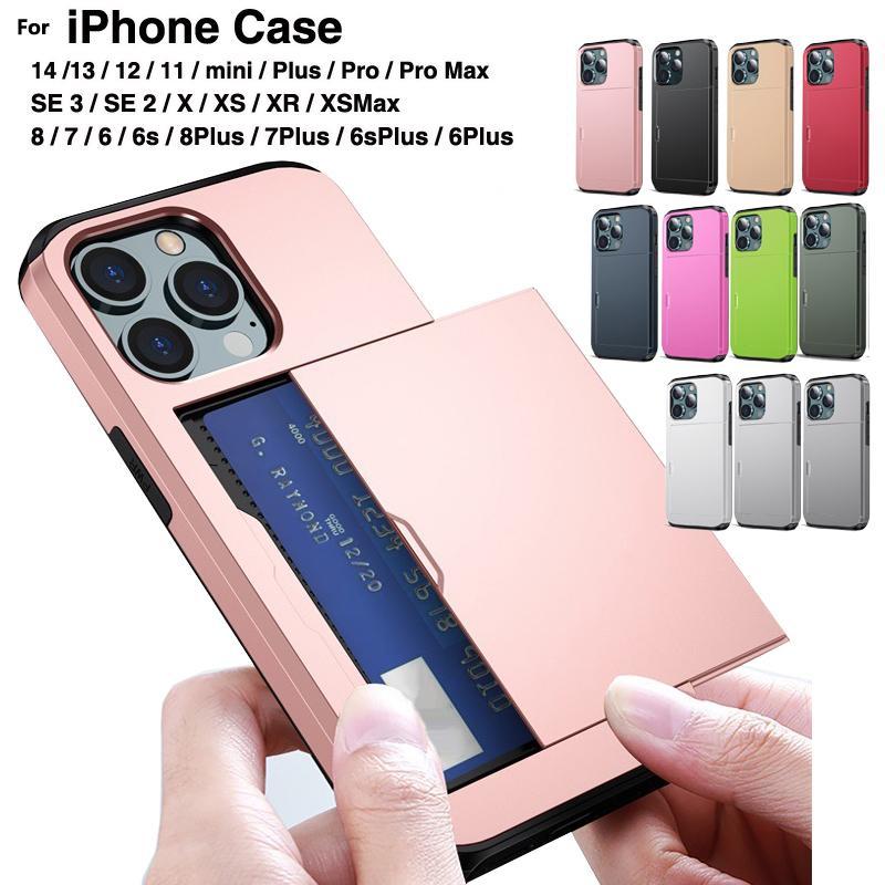 151394b290 iPhoneX ケース iPhoneXS iPhoneXR iPhoneXSMAX ケース カード収納 アイフォンX アイフォンXS max ケース  アイホンXR ...