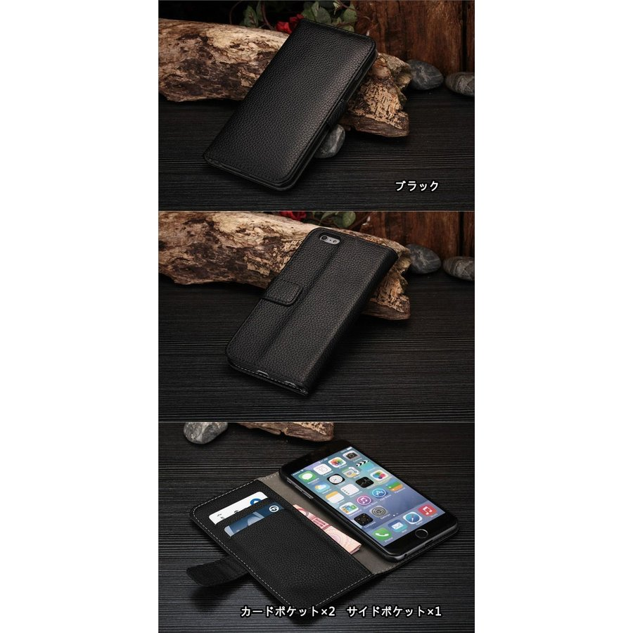 iPhone6s ケース iPhone6 ケース 手帳型 レザー アイフォン6s アイホン6s ケース スマホケース 携帯ケース スマホカバー iphone ケース おしゃれ L-52-1|woyoj|02
