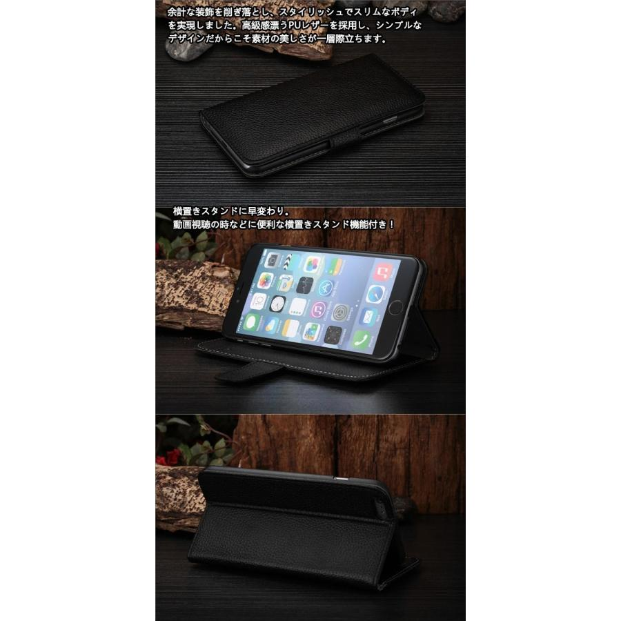 iPhone6s ケース iPhone6 ケース 手帳型 レザー アイフォン6s アイホン6s ケース スマホケース 携帯ケース スマホカバー iphone ケース おしゃれ L-52-1|woyoj|03