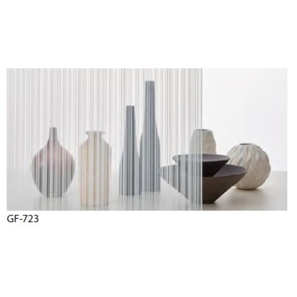 ストライプ 飛散防止 ガラスフィルム サンゲツ GF-723 92cm巾 8m巻