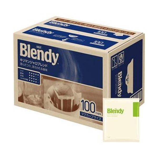 (まとめ)味の素AGF ブレンディレギュラーコーヒー ドリップパック キリマンジャロブレンド 7g 1箱(100袋)〔×5セット〕