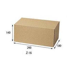 ボックス茶 縦180×横290×高さ140mm 10枚セット 丈夫でナチュラル風合い(茶色) Z-16|wrapping1|02