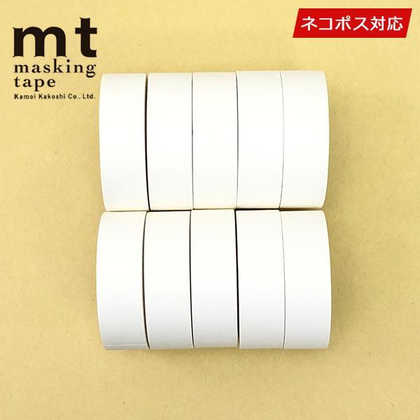 捧呈 直営店 マスキングテープ 白 10巻セット mt 15mmx10m カモ井加工紙 MT01P208 マットホワイト
