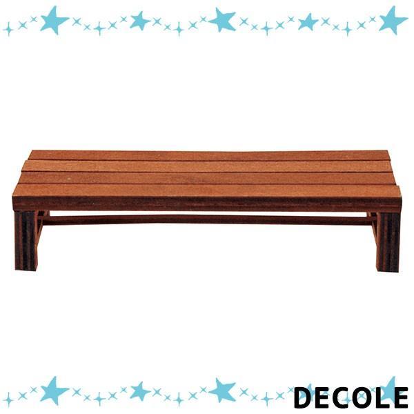DECOLE デコレ concombre 期間限定 コンコンブル セール ZCB-13329 ラッピング無料 まったりマスコット 広縁台