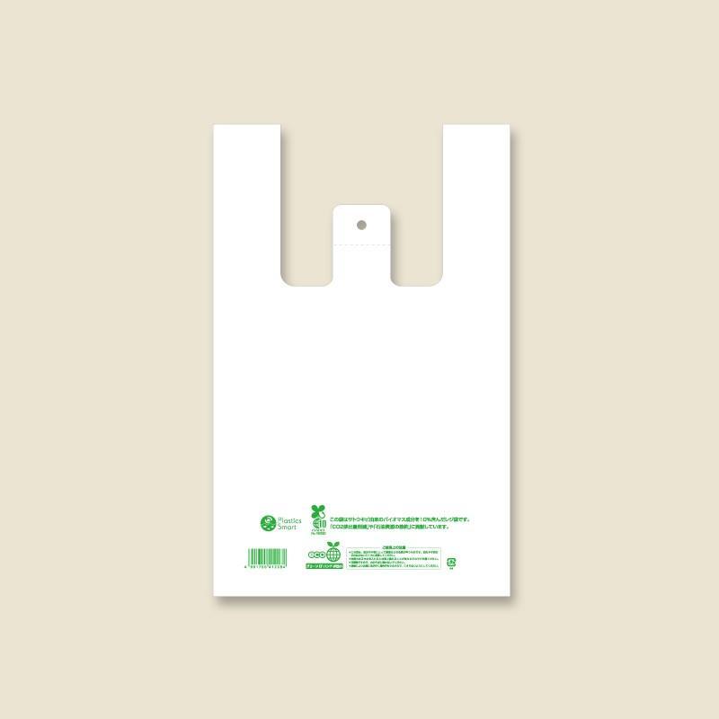 レジ袋 HEIKO シモジマ グリーンEFハンドハイパー 弁当 小 100枚|シモジマラッピング倶楽部