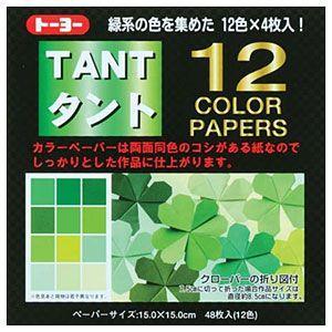 折り紙 トーヨー 068004 タント12カラーGR 緑系 在庫処分 15cm ネコポス対応 半額