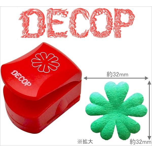 予約 DECOP デコップ クラフトパンチ クローバー DP32 SALE エンボスパンチ