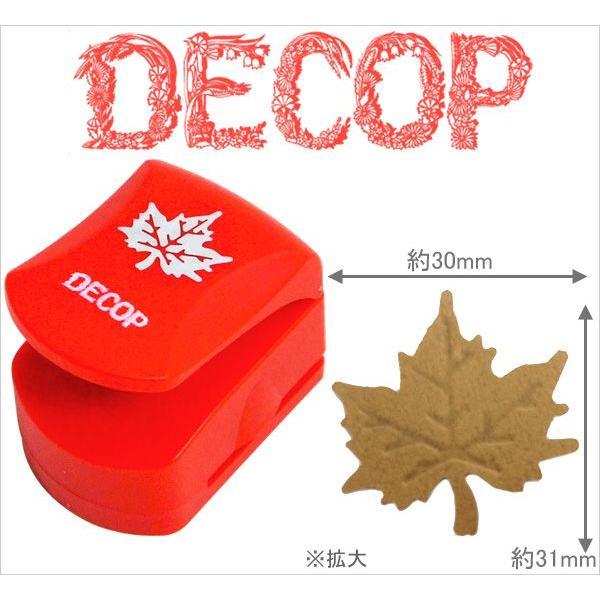 DECOP デコップ クラフトパンチ 男女兼用 DP32 エンボスパンチ 今だけスーパーセール限定 メイプル