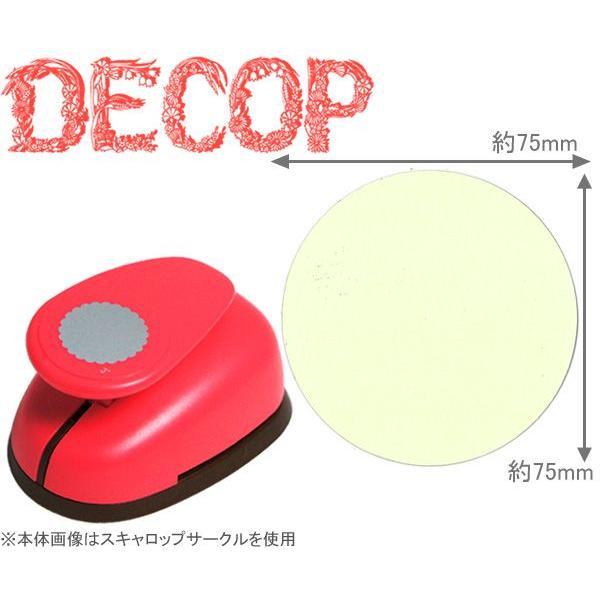 DECOP デコップ クラフトパンチ 送料無料/新品 BIG3 パンチ セール 特集 HCP-130-010 サークル