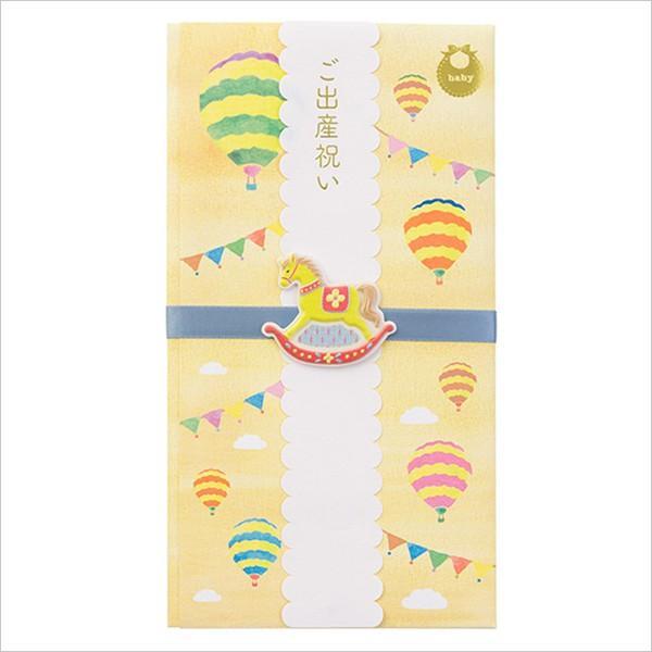 お祝い袋 midori 定番から日本未入荷 セール特価品 ミドリ PC金封 木馬柄 25368006 出産祝
