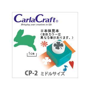 クラフトパンチ カーラクラフト 好評受付中 ミドルサイズ 売り出し ラビット-A CP-2