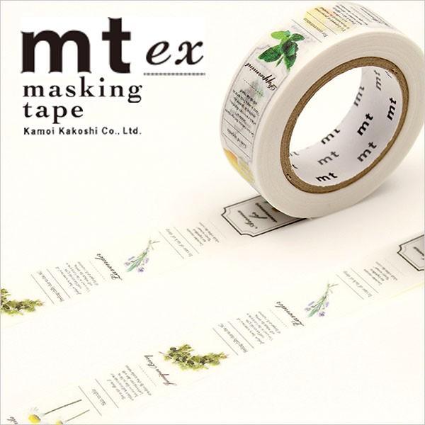 マスキングテープ mt カモ井加工紙 ex 15mmx10m セール 正規販売店 アロマ 1p MTEX1P147