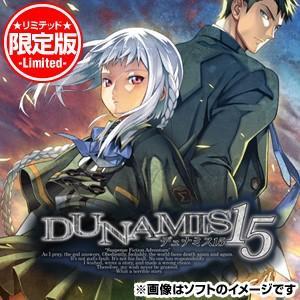 【新品★送料無料】PSPソフト DUNAMIS 15 (デュナミス フィフティーン)初回限定版 PSP (セ|wsm-store|02