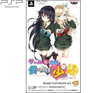 【新品】PSPソフト Phase D 蒼華の章 初回限定版 BOOST-011 (コナ wsm-store
