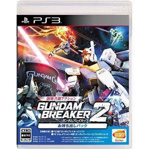 【新品】PS3ソフト ガンダムブレイカー2 お持ち出しパック (限定版) BLJS-10297 (s メーカー生産終了商品