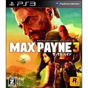 【+5月7日発送★新品】PS3ソフト マックス・ペイン3 (カプ