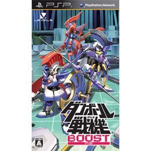 【新品】PS3ソフト 水月 弐 限定版 (セ|wsm-store