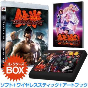 【特価★限定1台入荷!】PS3ソフト鉄拳6コレクターズBOX BLJS-10061 (s メーカー生産終了商品