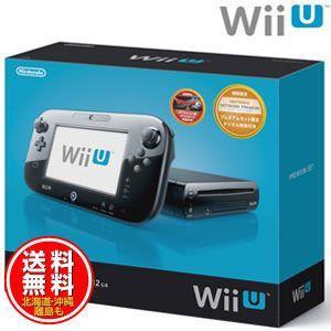 新品 送料無料 WiiU本体 プレミアムセット(クロ) (WUP-S-KAFC)