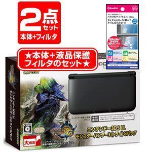 新品 キャンセル不可 2点セット ニンテンドー3DS LL本体 モンスターハンター3 (トライ)G パック (SPR-S-KKDE)+液晶フィルタ