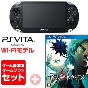 【2点セット】PSVita本体Wi‐Fiモデル+ 極限脱出ADV 善人シボウデス