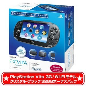【新品】PS VITA 本体 PlayStation Vita 3G