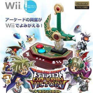 【在庫あり★ラスト1個】Wii用 HORI ドラゴンクエスト モンスターバトルロードコントローラ HWI-42