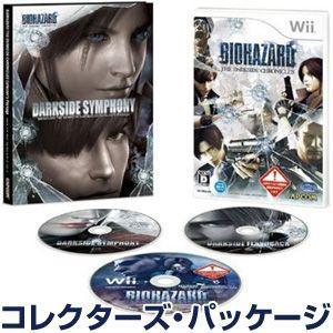 【新品】Wiiソフト バイオハザード