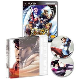 【新品】PS3ソフトスーパーストリートファイターIV コレクターズ・パッケージ