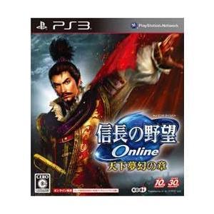 【新品】PS3ソフト 信長の野望Online ~天下夢幻の章~ (通常版) BLJM-61061 (k 生産終了商品