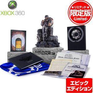 特価 新品 Xbox360ソフト Gears of War 3 エピック エディション