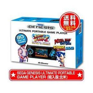新品 送料無料 SEGA GENESIS ULTIMATE PORTABLE GAME PLAYER (輸入版:北米)