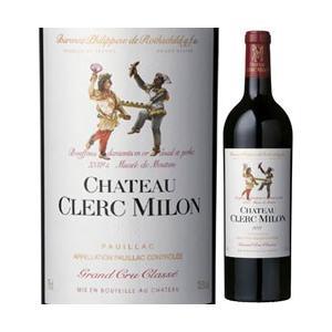 赤ワイン シャトー·クレール·ミロン 2017年 フランス ボルドー フルボディ 750ml wine 家飲み