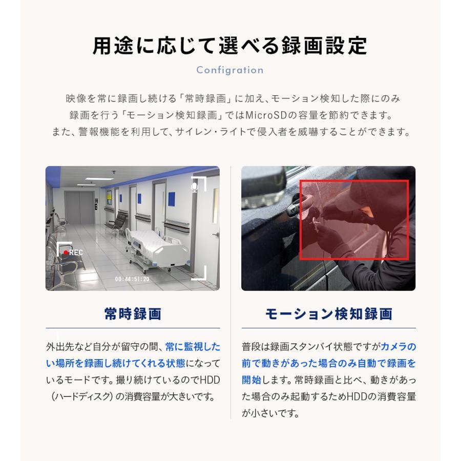 防犯カメラ  ワイヤレス 屋外  防犯灯 wifi 監視カメラ|wtw|14
