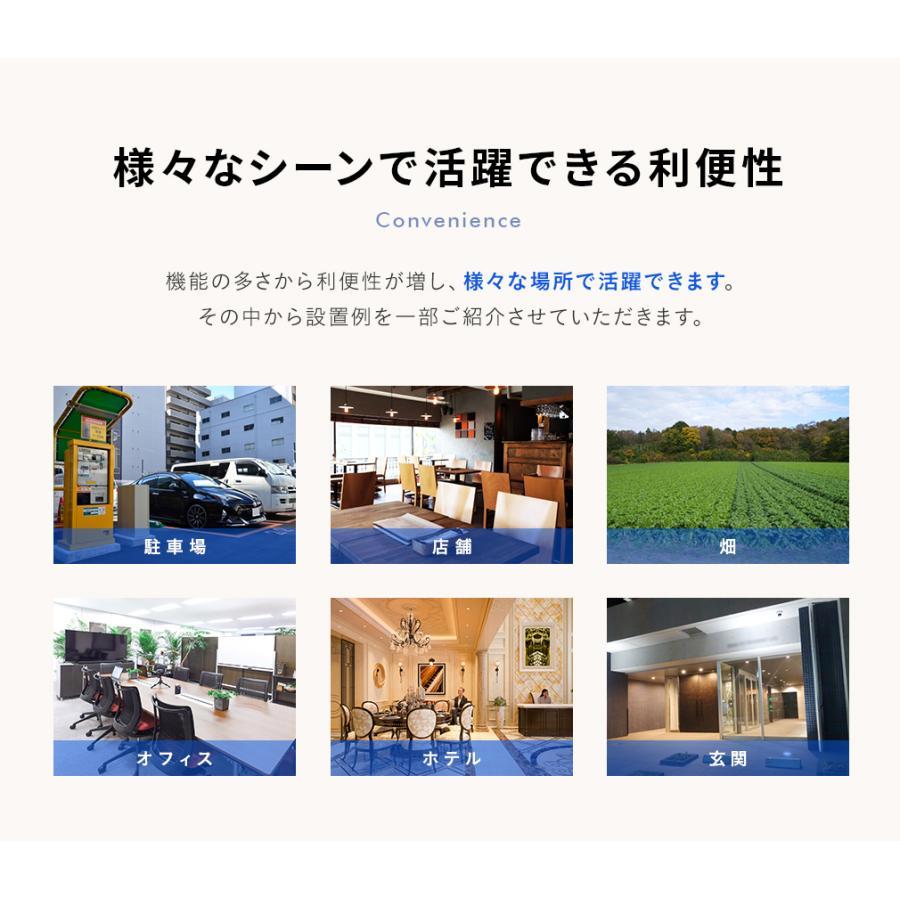 防犯カメラ  ワイヤレス 屋外  防犯灯 wifi 監視カメラ|wtw|18