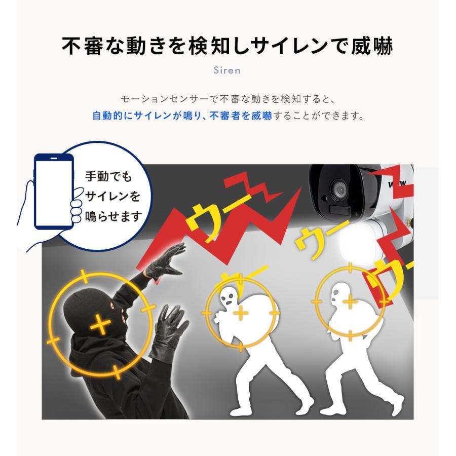 防犯カメラ  ワイヤレス 屋外  防犯灯 wifi 監視カメラ|wtw|06