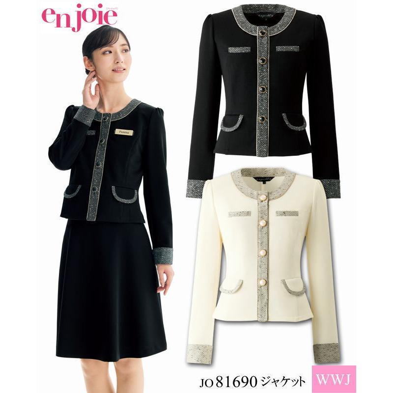 事務服 凛とした雰囲気とソフトな印象を併せ持つ ニットジャケット 秋冬物 jo81690 株式会社ジョア