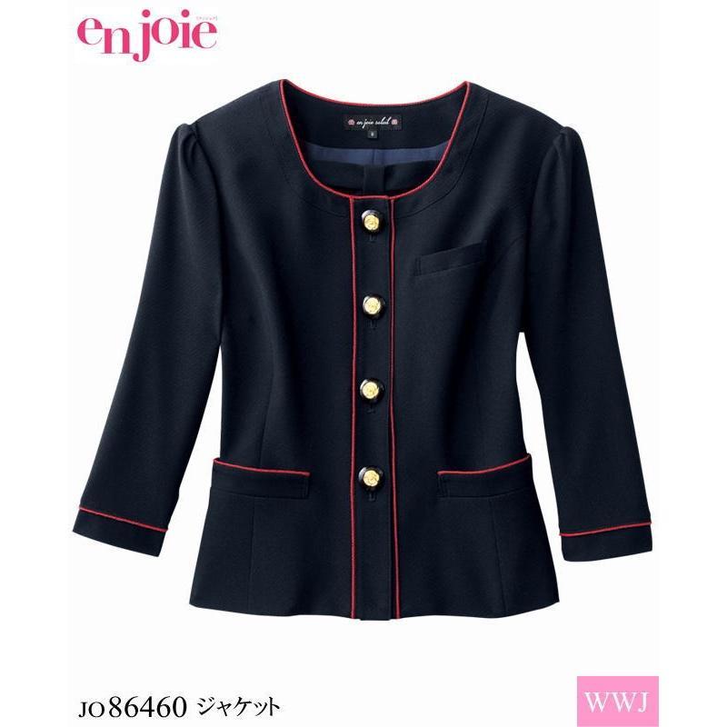 事務服 清楚で上品なネイビーにパイピングの赤が映える 七分袖ジャケット 春夏物 jo86460 株式会社ジョア