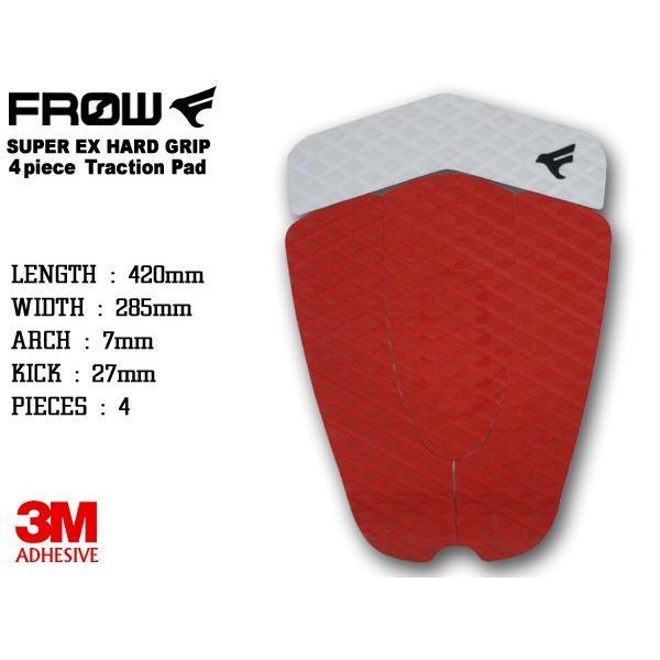 デッキパッド サーフィン 4ピース ショートボード レッド サーフボード デッキパッチ トラクションパッド FROW|x-sports
