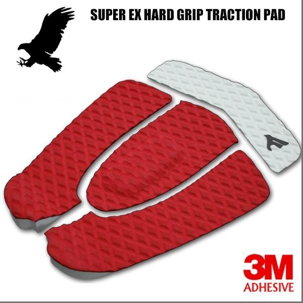 デッキパッド サーフィン 4ピース ショートボード レッド サーフボード デッキパッチ トラクションパッド FROW|x-sports|02
